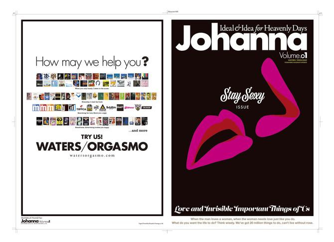 Johanna vol.1〜残部僅少