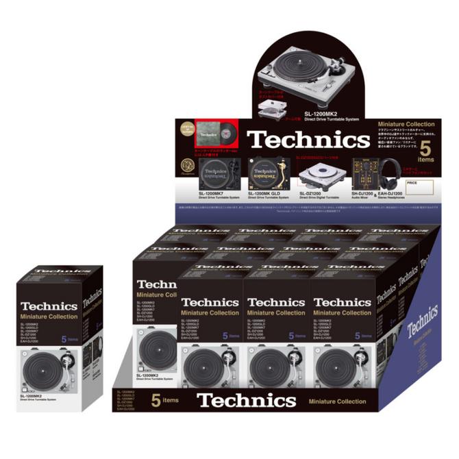 「Technics ミニチュアコレクション」