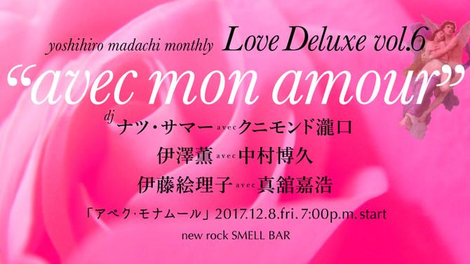 Love Deluxe vol.6~avec mon amour~