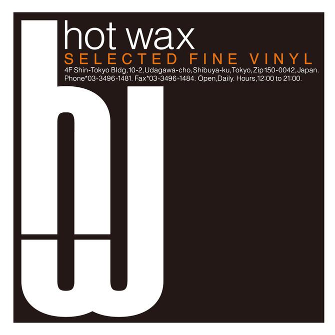 Hot Wax (record shop logo)