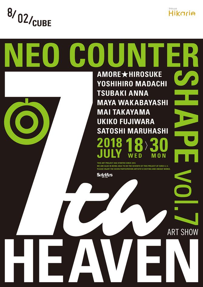 7th Heaven~Neo counter shape vol.7 @渋谷ヒカリエ