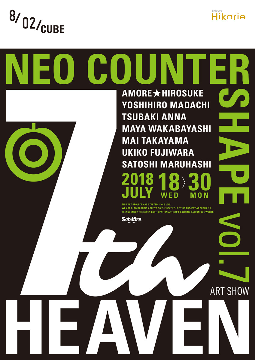 7th Heaven~Neo counter shape vol.7 @渋谷ヒカリエ