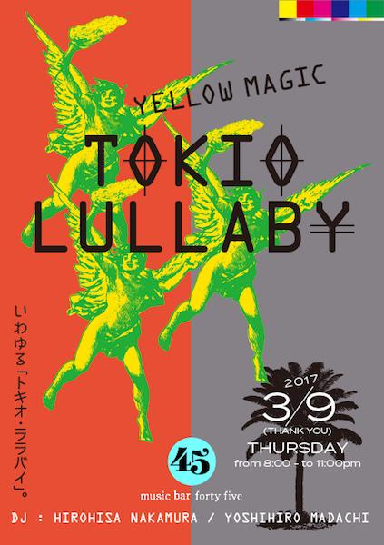 YELLOW MAGIC TOKIO LULLABY