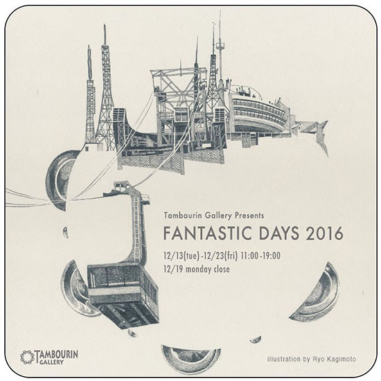 FANTASTIC DAYS 2016