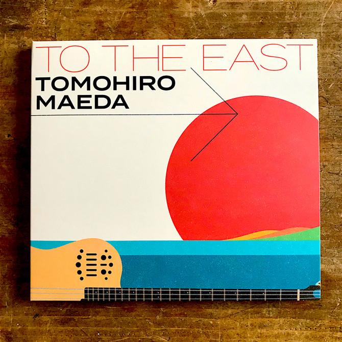 前田智洋「TO THE EAST」CD sleeve