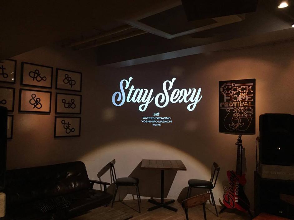 """Stay Sexy tour 2017"" movie"