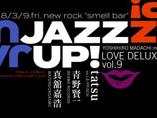 LOVE DELUXE vol.9 ~ JAZZ UP!