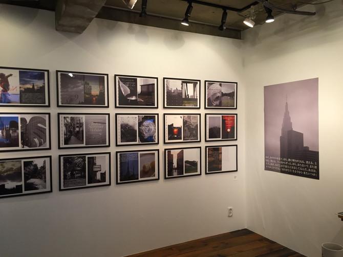 「窓に明りがともる。」展 Kit Gallery