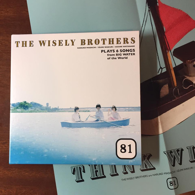 The Wisely Brothers 「シーサイド 81」CD