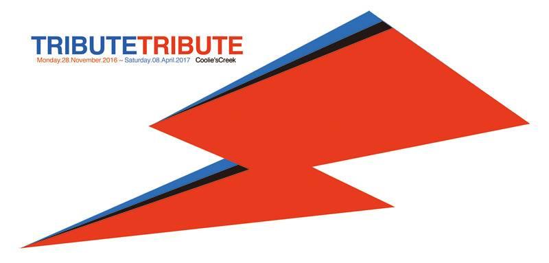 『TRIBUTETRIBUTE』展 at 白金高輪クーリーズクリーク