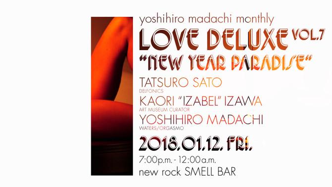 Love Deluxe vol.7