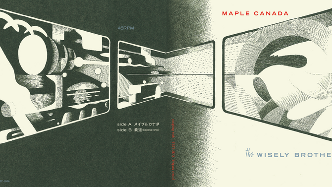 """The Wisely Brothers """"MAPLE CANADA"""" 7inch vinyl"""