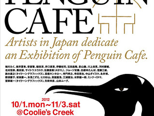 a tribute to PENGUIN CAFE
