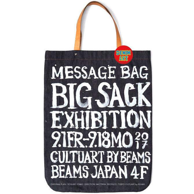 "DENIMART EXHIBITION ""BIG SACK"" at BEAMS japan"