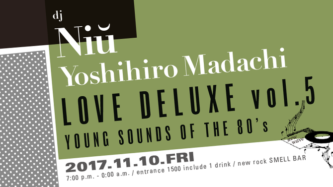 LOVE DELUXE vol.5 ~Young Sounds of The 80's~