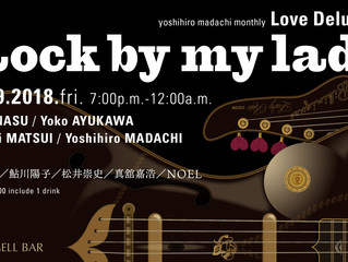 """Love Deluxe vol.8 """"Rock by my lady"""""""