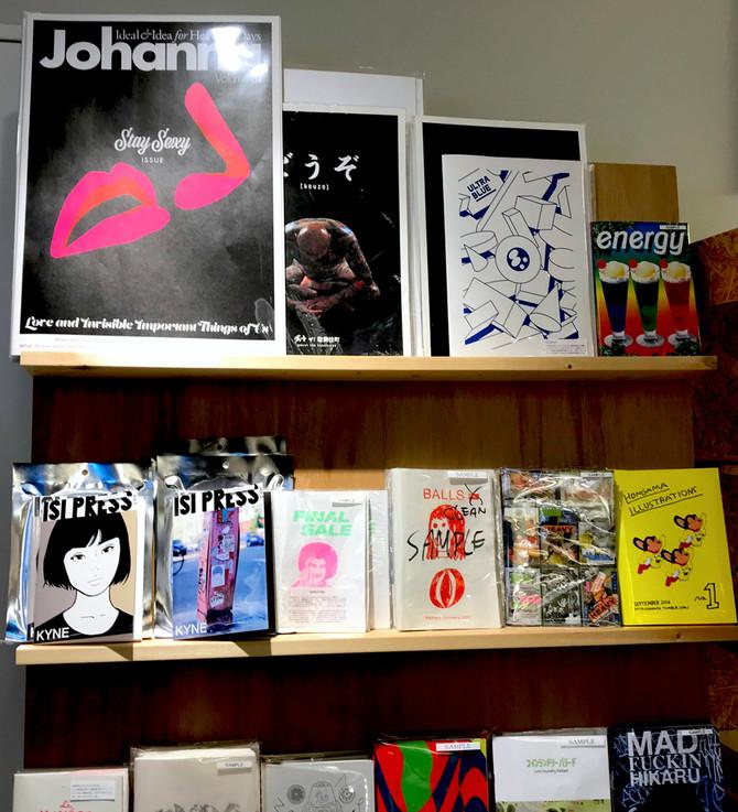 """Johanna vol.1"" 新宿BEAMS JAPAN 4Fでも"