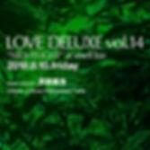 Lovedeluxe-vol14-a_insta.jpg