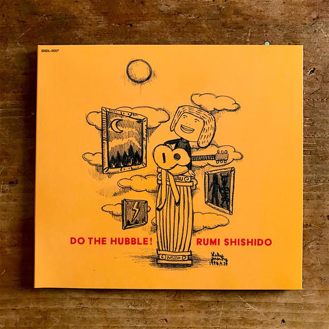 宍戸留美「DO THE HUBBLE !」CD