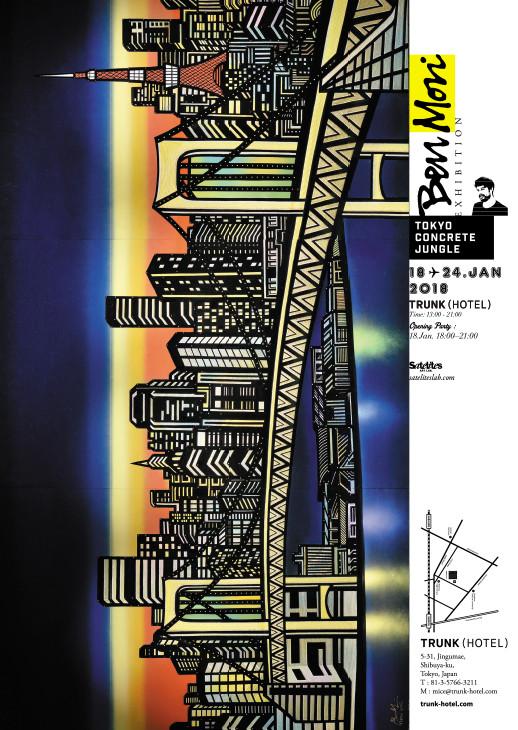 """BEN MORI exhibition """"TOKYO CONCRETE JUNGLE"""""""