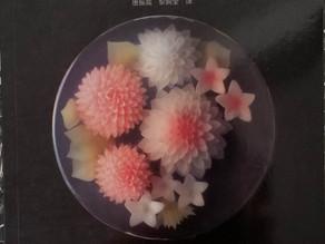 フラワーゼリーケーキレッスンBook中国版出版