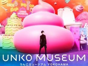 横浜「アソビル」内「うんこミュージアム」内スイーツ制作させていただきました。