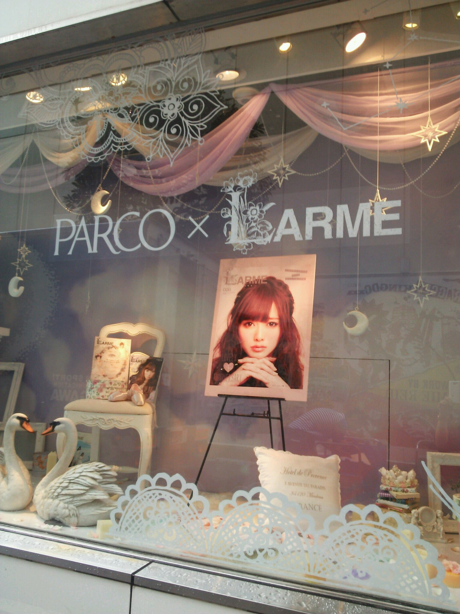 PARCO&LARME