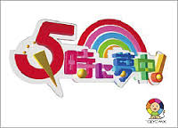 Tokyo MXテレビ『5時に夢中』出演シュガークラフト紹介