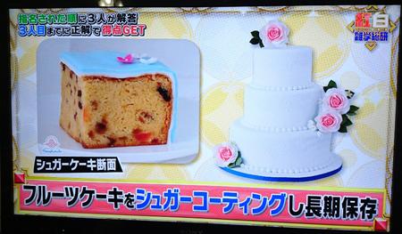 テレビ朝日「紅白雑学総研」にシュガーケーキ画像提供