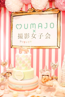 UMAJO×撮影女子会シュガークラフトケーキ