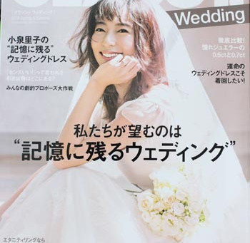 CLACCY WEDDINGに掲載