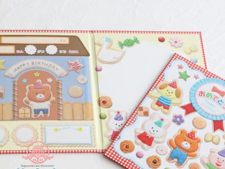 世界文化社様お誕生日カード用アイシングクッキーの制作