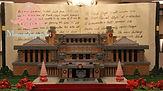 シュガークラフト、モニュメント、帝国ホテル、ジオラマ、シュガーケーキ