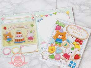世界文化社 お誕生日カード