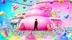 うんこミュージアム、シュガークラフト、アニバーサリーケーキ、バースデーケーキ、食べられるアート