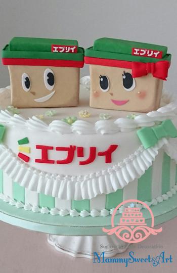 スーパーエブリィのCM用シュガークラフトケーキ