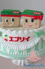 シュガークラフト,シュガーケーキ,オーダーケーキ,オーダーメードウェディングケーキ,シュガーアート