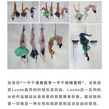 Dessins à l'aquarelle présentés à la journaliste Tiphanie Yan