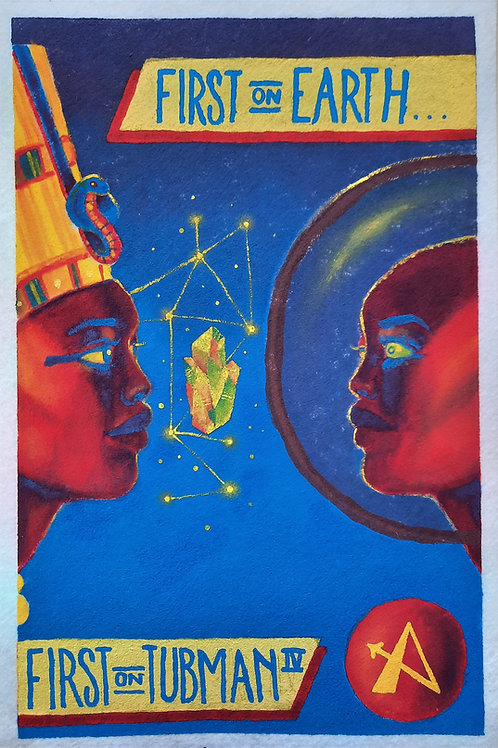 Afronauts Recruitment Posters Series No. 1