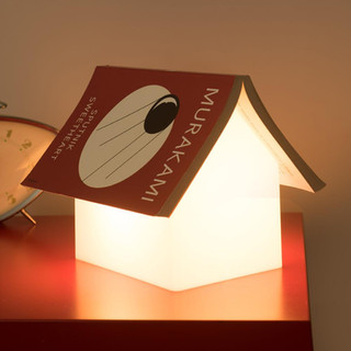 lampe repose-livre