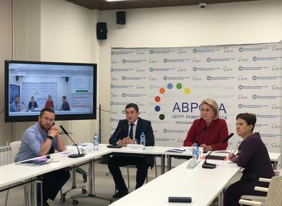 Августовское совещание работников образования в Центре развития талантов «Аврора»