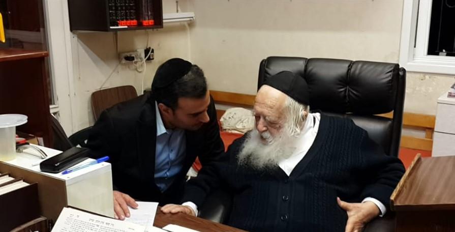 """משה מרצ'לו בשיחת ייעוץ עם הרב חיים קנייבסקי שליט""""א"""