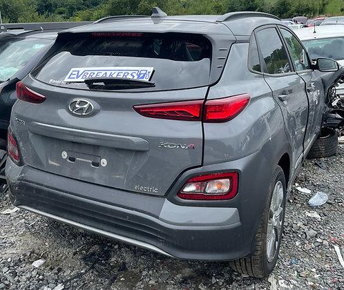 Hyundai Kona 64kWh Battery Pack