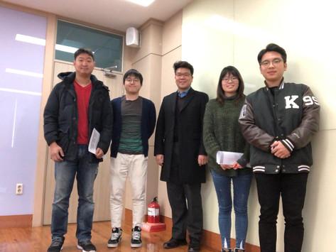 E3GEO group on Jan. 25, 2018