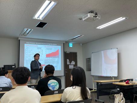 "UG geotechnical engineering society ""Mi-gong"""