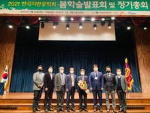 Cellebrating Prof. Jang's keynote lecture