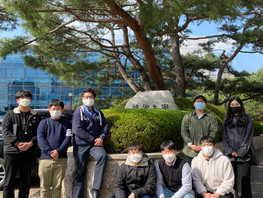 Site tour: Daewoo Institute of Construction Technology