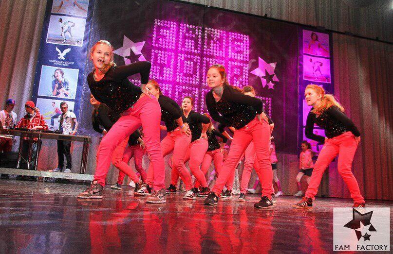 Fame Your Choreo