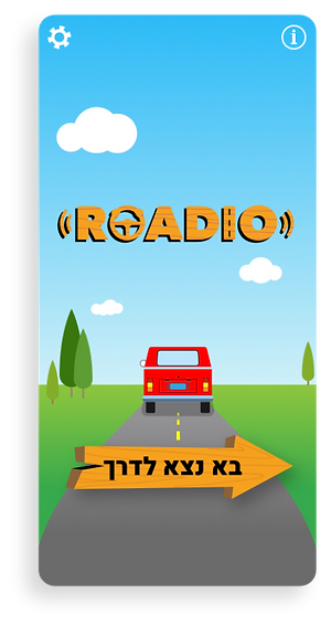 roadioS8 v2_2x.png