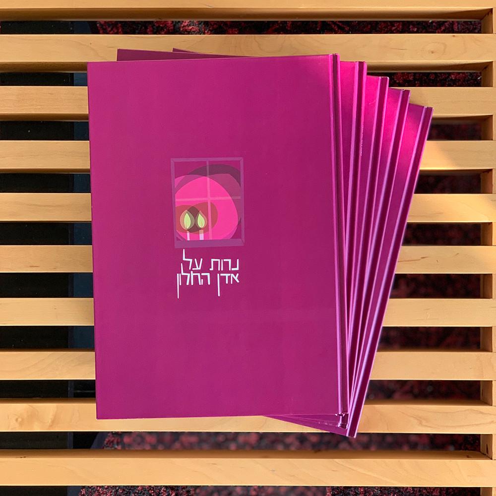 נונה בית הוצאה לאור